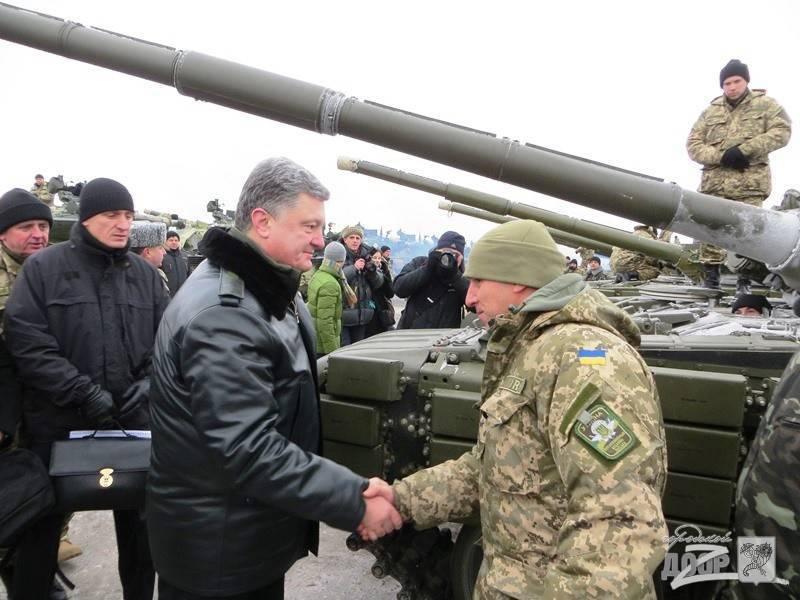 乌克兰军队获得新的军事装备