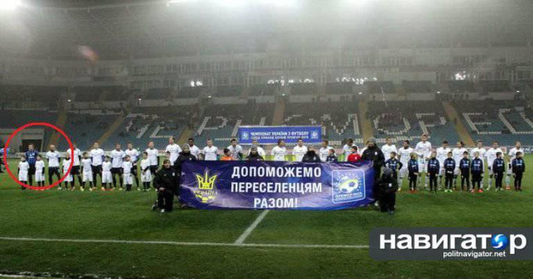 """FC """"Chernomorets""""のキャプテンは、ウクライナ軍を称賛して、Tシャツを着たフィールドへの参加を拒否した。"""