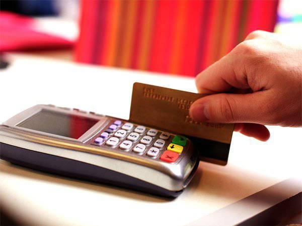 ロシアの銀行は国民の支払カードシステムに接続し始めました