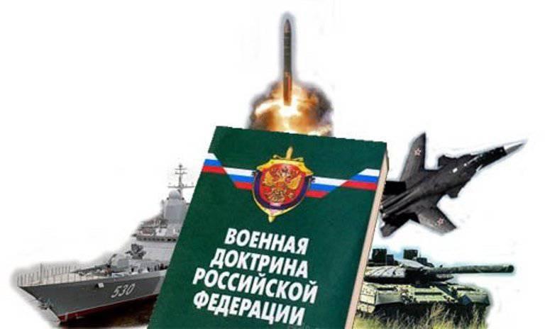ロシア連邦の軍事教義の新版は予防的な核攻撃を提供していない