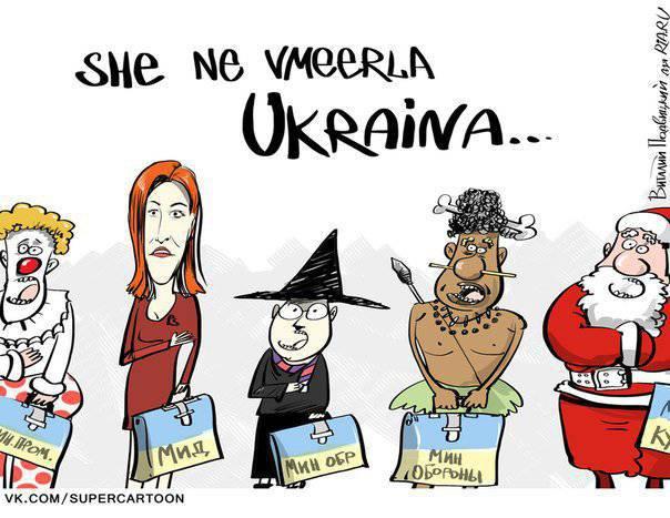 """सप्ताह का पागलपन। वैरागी और मिन्टेक, """"चेचन्या यूक्रेन है"""" और वहां अंधेरा होने दो!"""