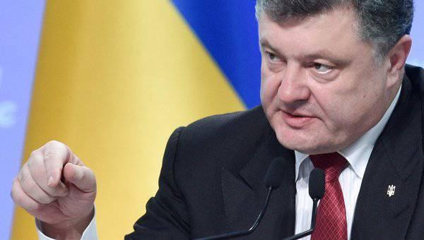 Petro Poroshenkoはロシアが再び民兵を支持していると非難した
