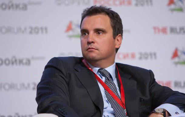 ウクライナの新経済大臣は、国を破産と呼び、事業を妨害しないよう申し出た