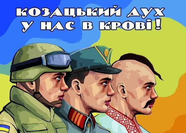 ロシア語からロシア語、または新しいウクライナ語の辞書