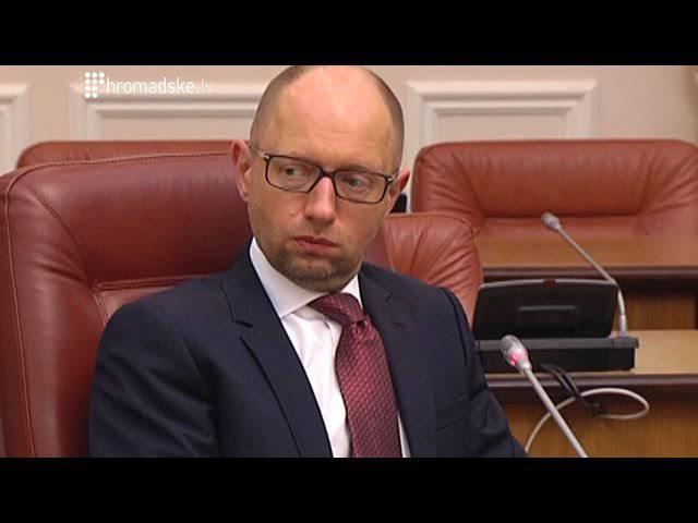 Arseniy Yatsenyuk: तो, प्रिय रूसियों, आपको कहीं भी नहीं मिलेगा, आप यूक्रेन के माध्यम से यूरोप में प्राकृतिक गैस पहुंचाएंगे