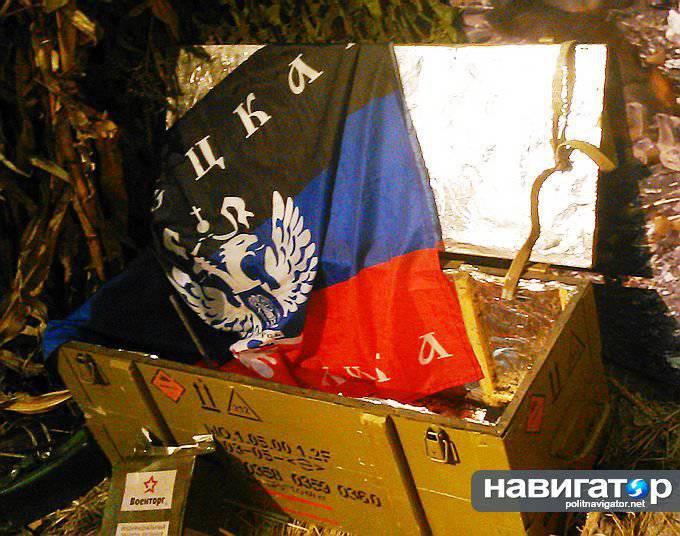 キエフでは、ドンバス軍で殺害されたものを展示する