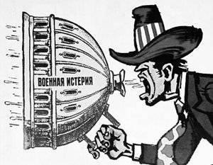 ワシントンはウクライナで賭けをし、事実上ロシアとの戦争を宣言