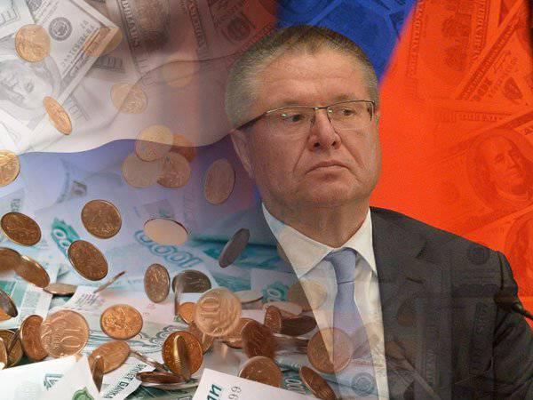 """मैक्सिम बायकोव। रूस में """"वित्तीय मैदान"""" और सेंट्रल बैंक में उदारवादी """"तिल"""""""