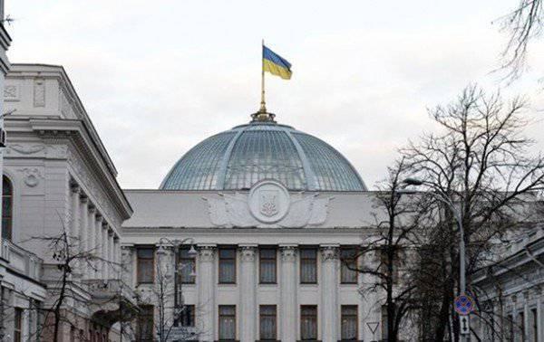 Обзор: какие законопроекты обсуждают в Верховной раде Украины?