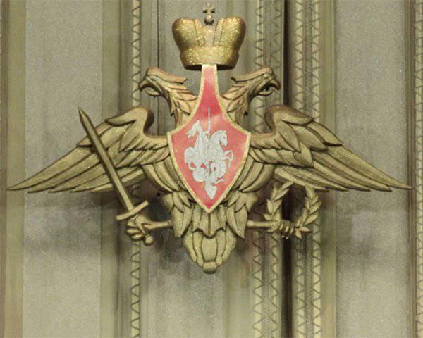 रूसी सैन्य सिद्धांत में गैर-परमाणु निरोध पर खंड शामिल था