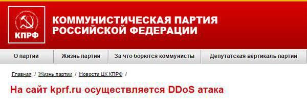 Депутаты КПРФ вспомнили об Анатолии Сердюкове