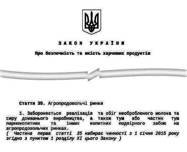 http://topwar.ru/uploads/posts/2014-12/1418662445_1.png