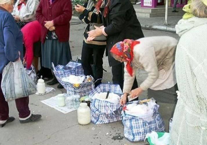 В Украине придумали, как легализировать торговлю домашней сельхозпродукцией