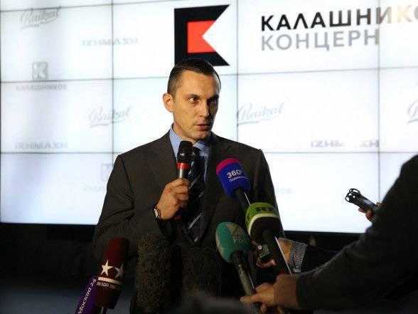Kalashnikov懸念のアレクセイクリヴォルチコジェネラルディレクター:我々は現在30の新しい開発について行っています