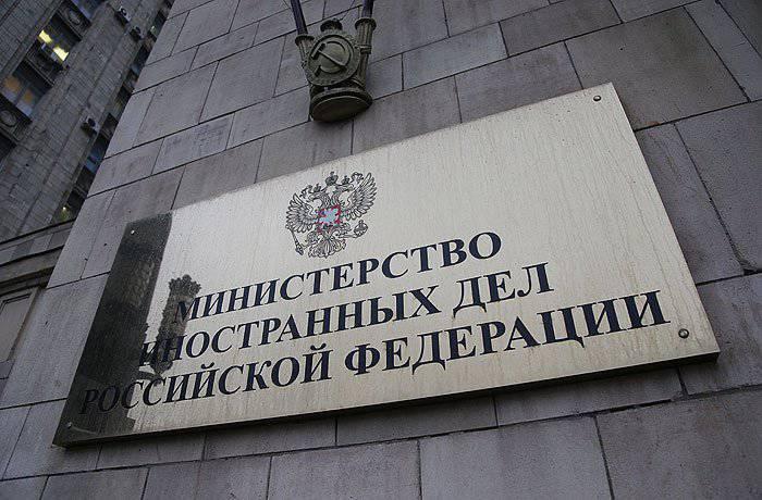 विदेश मंत्रालय: संयुक्त राज्य अमेरिका ने माना कि यूरोप में मिसाइल रक्षा का विस्तार एक संभावित रूसी खतरे के खिलाफ निर्देशित है