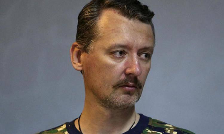 पुतिन, डोनबास और न्यू रूस के भविष्य के बारे में इगोर स्ट्रेलकोव