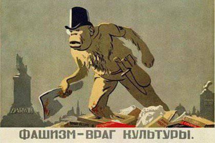 ニュルンベルクとは反対に:ファシズムの宣伝の新しい傾向と形態