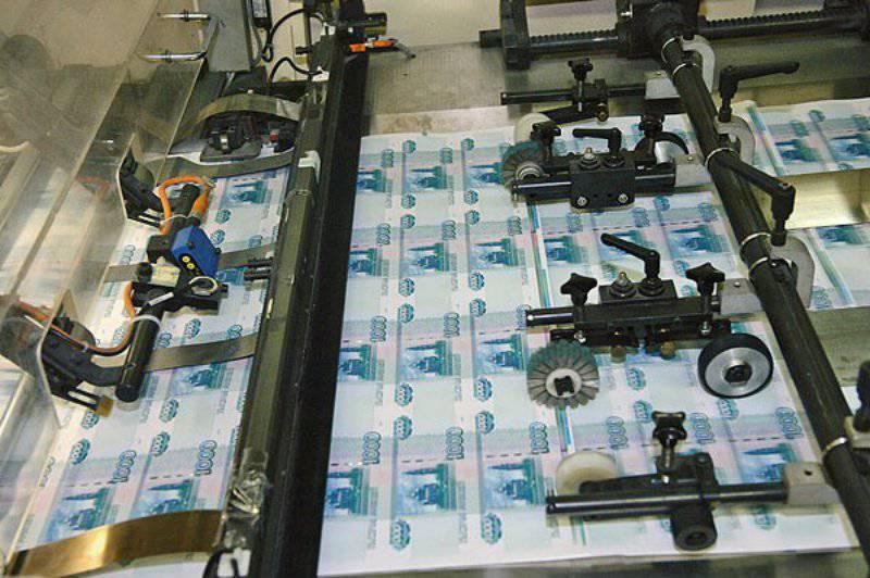 रूस एक स्वतंत्र ऋण और उत्सर्जन केंद्र बन गया