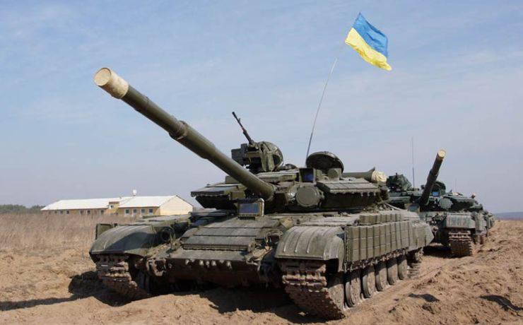 «Нам не взять Донбасс». Мнение танкиста ВСУ