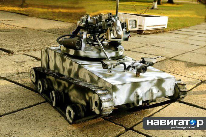 पश्चिमी यूक्रेन में, यूक्रेनी सुरक्षा अधिकारियों के लिए एक रोबोट टैंक बनाया