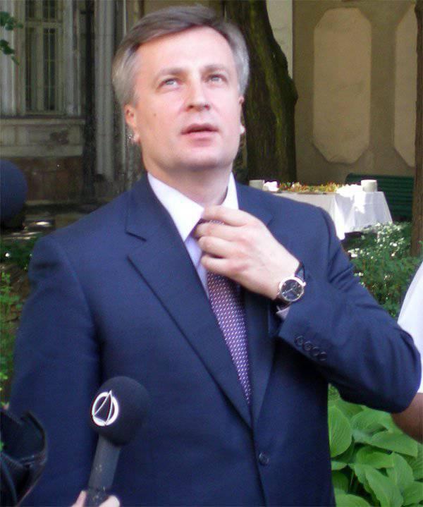 SK RFはSBU Nalyvaychenkoの頭に対して刑事訴訟を提起した