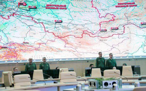 रूसी संघ के राष्ट्रीय रक्षा प्रबंधन केंद्र के काम की शुरुआत के बारे में