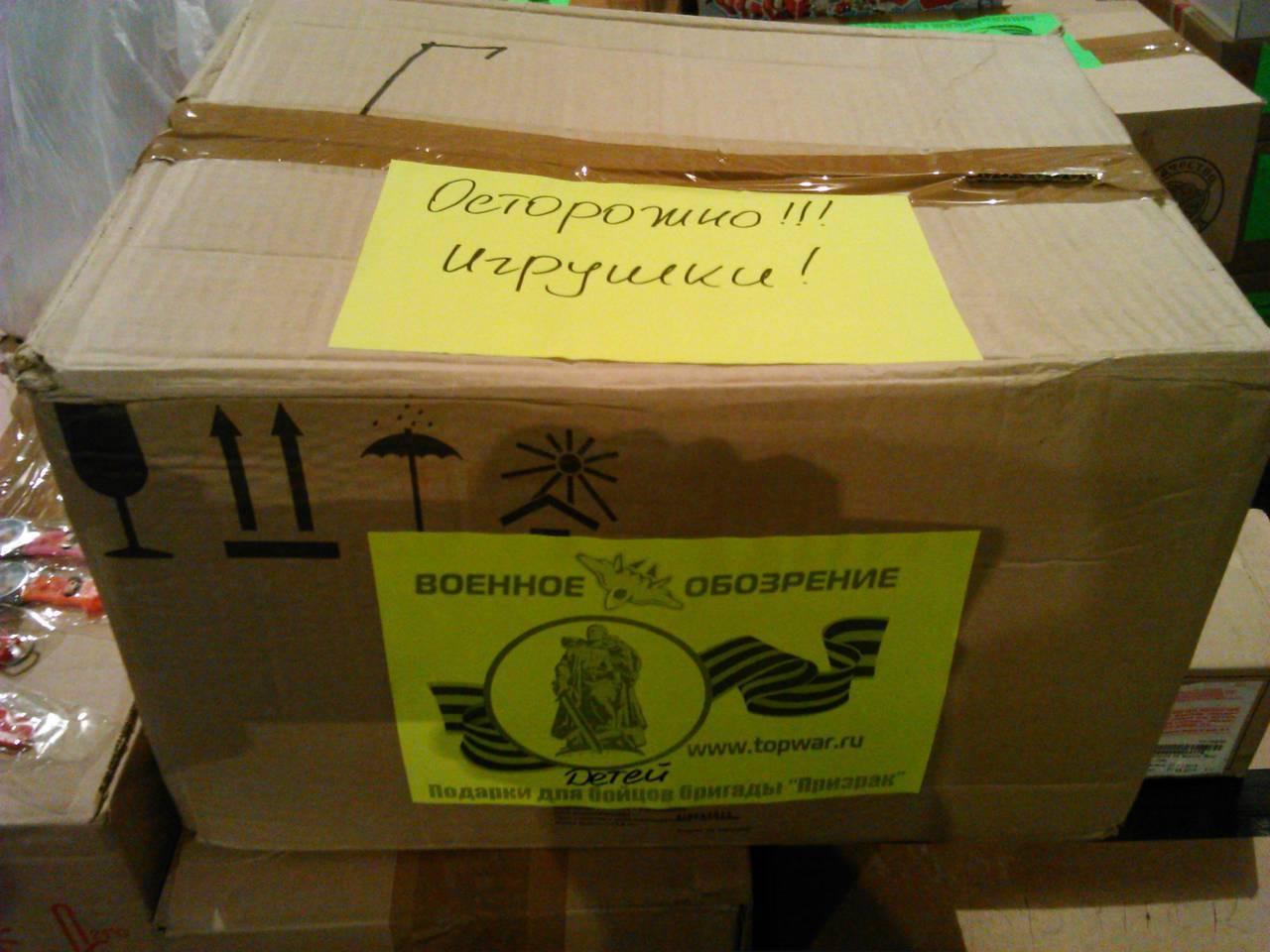 Что можно отправить в подарок почтой