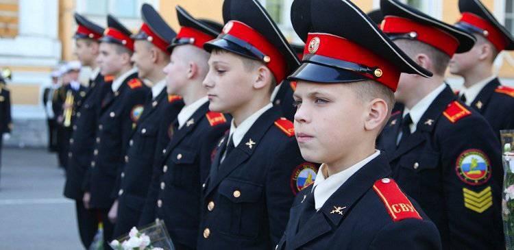 पर्म सुवर्व मिलिट्री स्कूल Zvezdny में खुलता है