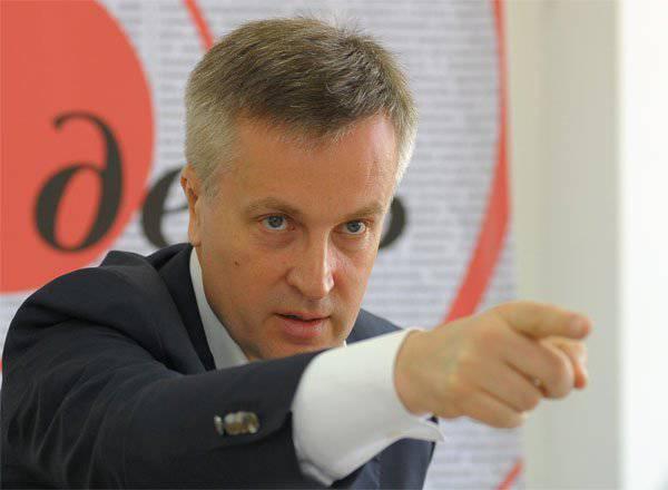 用心深いNalyvaychenko