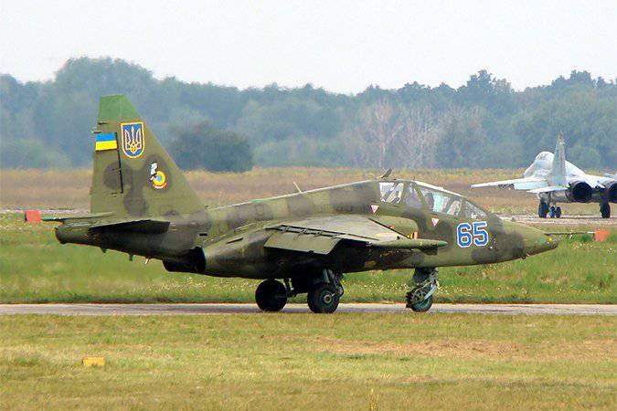 マレーシアのボーイング災害の日に、ウクライナのSu-25は空対空ミサイルなしで帰還しました