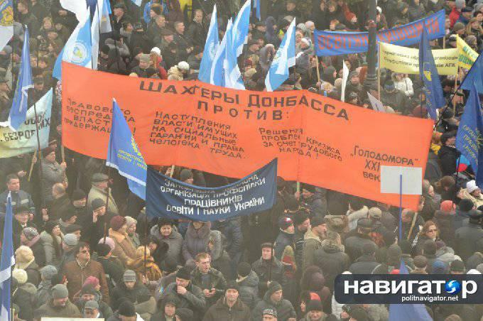 कीव में हज़ारों लोगों ने विरोध प्रदर्शन किया