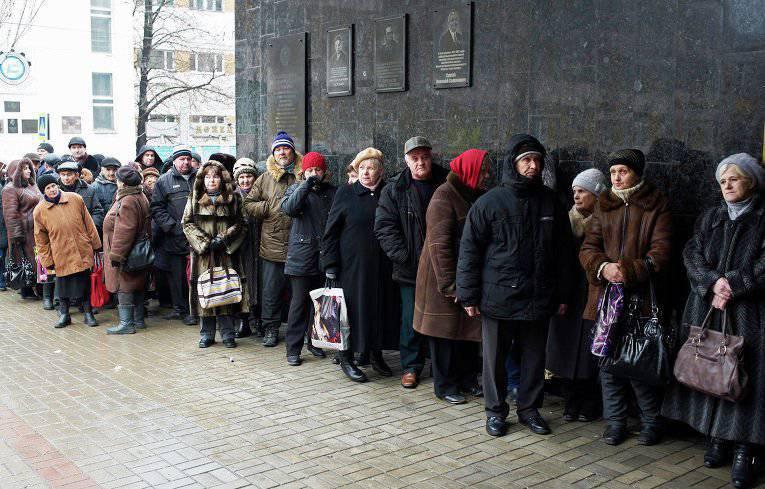 डोनबास को मानवीय सहायता की यूक्रेनी बटालियनों द्वारा अवरुद्ध करने से आपदा का खतरा है