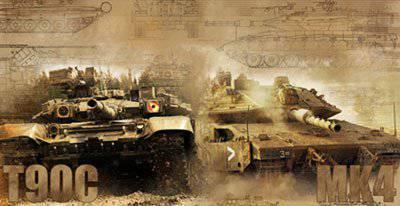 """""""मर्कवा"""" के खिलाफ T-90C"""
