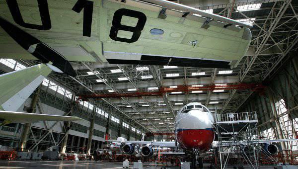 112年に初の経験豊富な軍用輸送機Il-2016Vが登場
