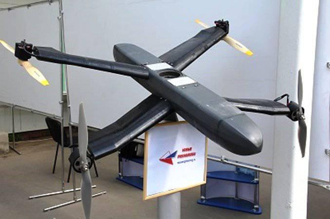 シリーズは新しい無人偵察機「Era-50」を進水させた