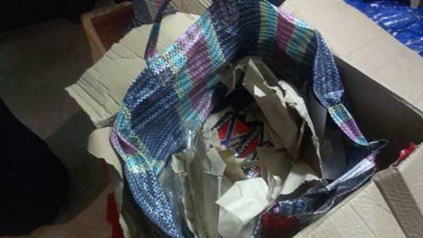 ウクライナの治安機関が「破壊行為者」の逮捕を発表