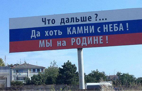 """ロシアは経済戦争を宣言した( """"Carta Maior""""、ブラジル)"""