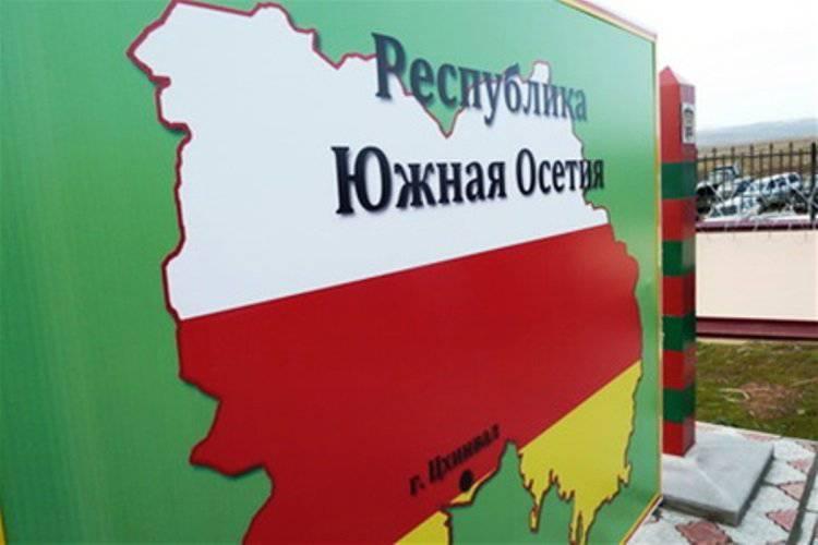 南オセチアの権力構造はロシアの同様の部門に併合することができる