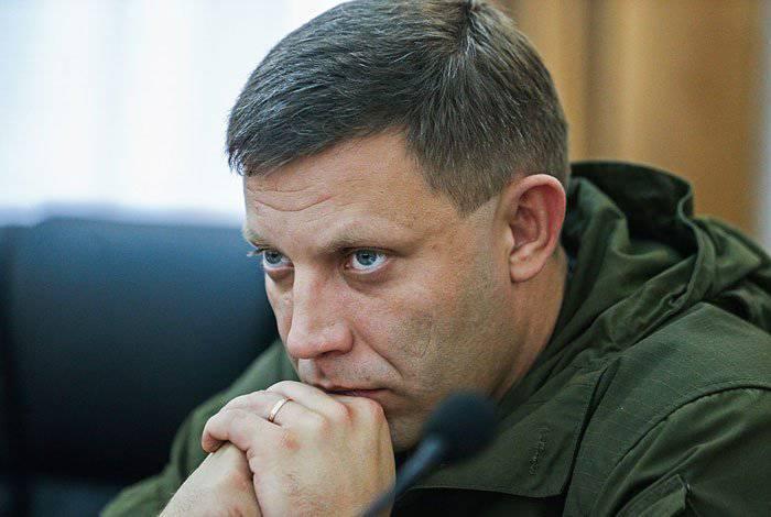Zakharchenkoは、囚人の交換に関する合意と、Donbassに対する新しいストライキのためのキエフの可能性のある準備について話しました