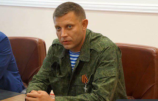 Oleksandr Zakharchenko:「勇敢に」私たちに弾薬と武器を与えた「勇敢な」ウクライナ軍に感謝します