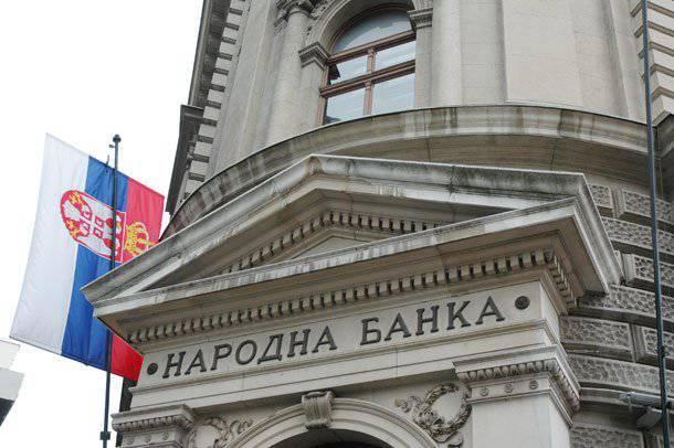 Сербия вводит китайский юань в банковскую корзину торгуемых иностранных валют