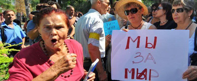 メディア:ウクライナ国民の70%以上がドンバスでATOを終結させたい