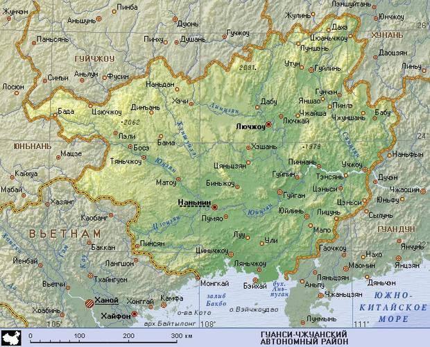 Politique nationale dans le sud de la Chine: la région polyethnique est pratiquement dépourvue de séparatisme