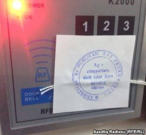 """США выражают обеспокоенность закрытием офиса """"Радио Свобода"""" в Азербайджане"""