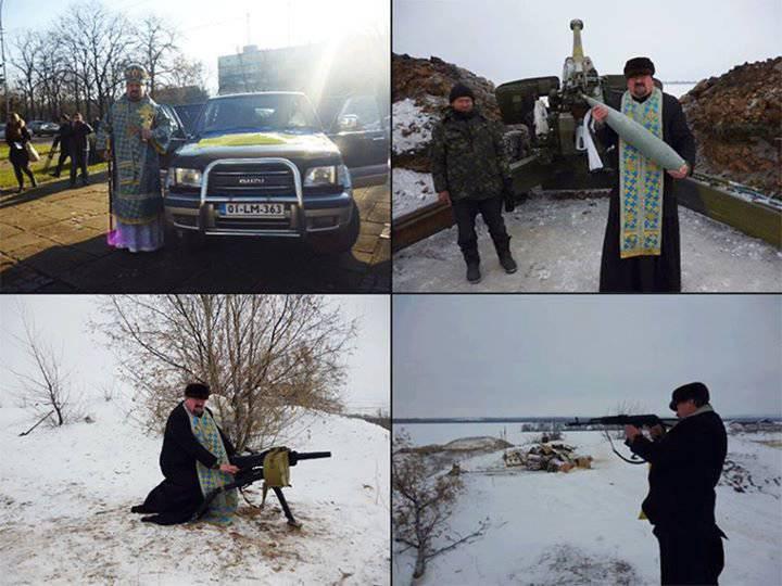 यूक्रेनी बिशप एक तोपखाने के खोल और एजीएस के साथ भगवान की सेवा करता है