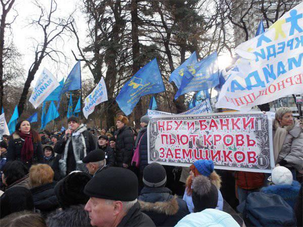 कीव में बड़े पैमाने पर विरोध प्रदर्शन और Zaporizhzhya NPP में बिजली इकाई के साथ एक और समस्या