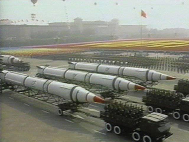 Ядерный потенциал КНР: история и современность. Часть 1-я
