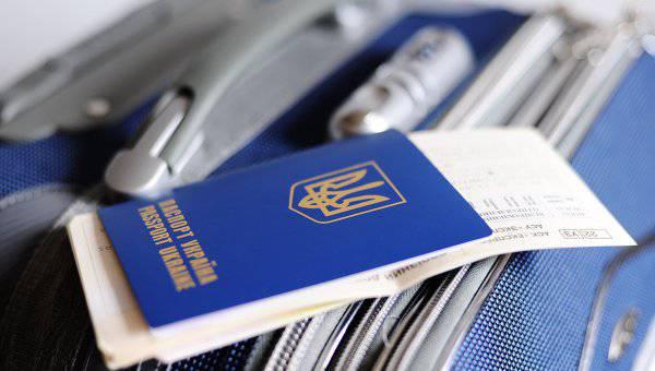 2015 में, रूस Ukrainians के लिए प्रवास छूट को समाप्त कर देगा