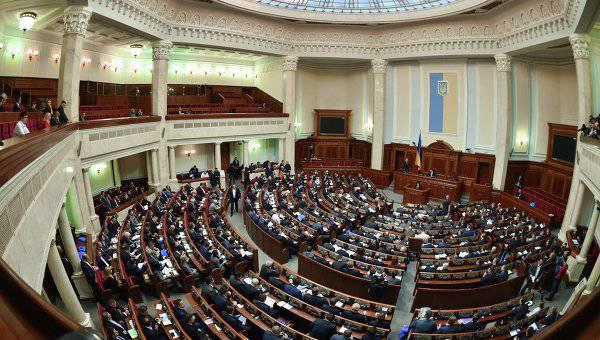 Украинский бюджет на 2015 год утвержден с почти 4-процентным дефицитом
