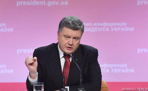 Порошенко назвал армию Украины 'одной из самых боеспособных в мире'